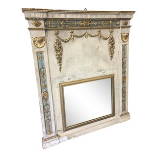 18th C French Antique Parcel Gilt Trumeau Mirror For Sale