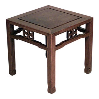Asian Chinese Style Mid Century Square Teak Coffee Table For Sale
