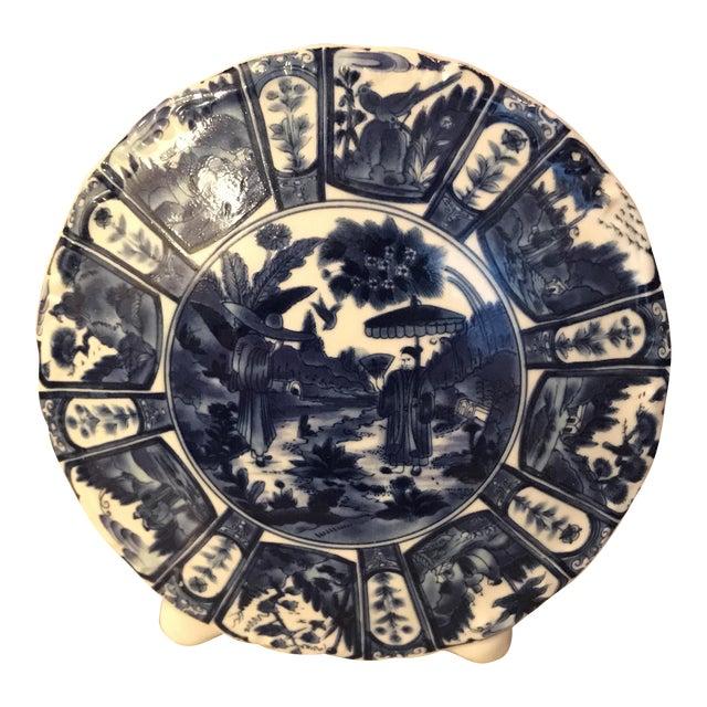 Saji Japan Imari Fine China Front Plate Vase Chairish