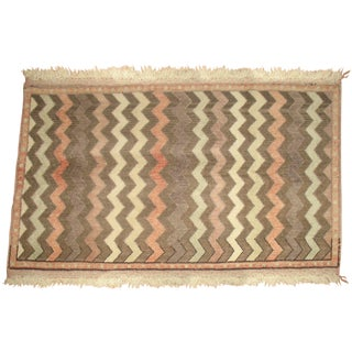 Turkish Chevron Deco Rug - 2'5'' X 4'4''
