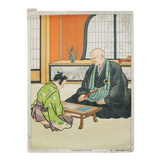 Vintage Leyasu Tokogawa Japanese Print
