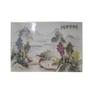 Chinese Oriental Handmade Porcelain Plaque Table Top Display For Sale