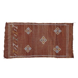 Burnt Umber Moroccan Silk Sabra Textile Area Rug - 1′8″ × 3′2″