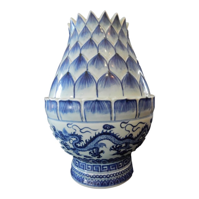 B & W Lotus Flower Vase w/Dragon For Sale