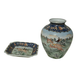 Chinese Hunt Scene Vase and Plate For Sale