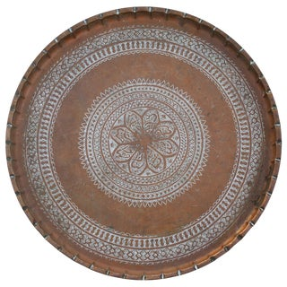 Moroccan Tray With Ornate Moorish Design For Sale