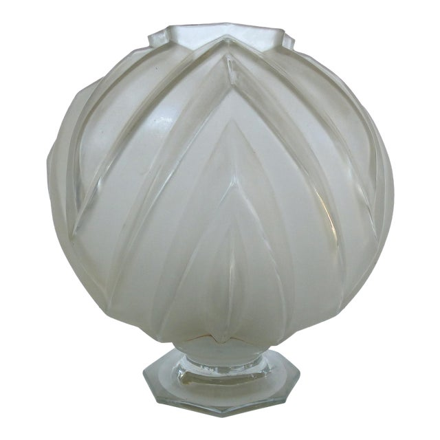 French Art Deco Sabino Art Glass Vase For Sale