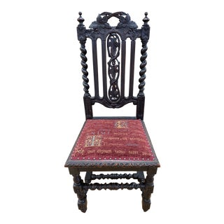 French 19th Century Carved Oak Side Chair For Sale