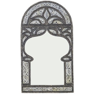 Moroccan Mirror With Fine Engravings & Inlay For Sale