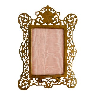 Metal Open Work Picture Frame For Sale