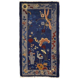 20th Century Chinese Art Deco Accent Rug - 2′1″ × 3′10″ For Sale