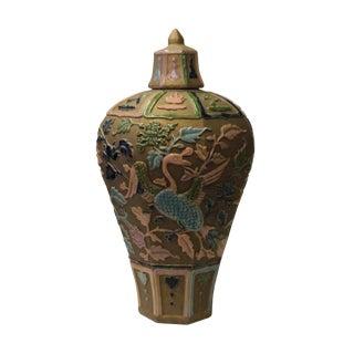 Chinese Oriental Ceramic Matte Golden Relief Motif Vase Jar For Sale