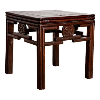 Chinese Vintage Qing Style Side Table with Dark Patina and Carved Medallions For Sale