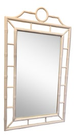 Image of Bamboo Wall Mirrors