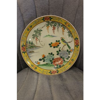 Antique Yellow Chinese Bird Charger Preview