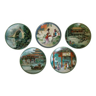 """Scenes From the Summer Palace"" Imperial Jingdezhen Porcelain Collector Plates - Set of 5 For Sale"