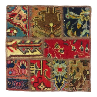 """Pasargad Ny Persian Patch Decorative Hand-Knotted Area Rug - 1'4"""" X 1'4"""" For Sale"""