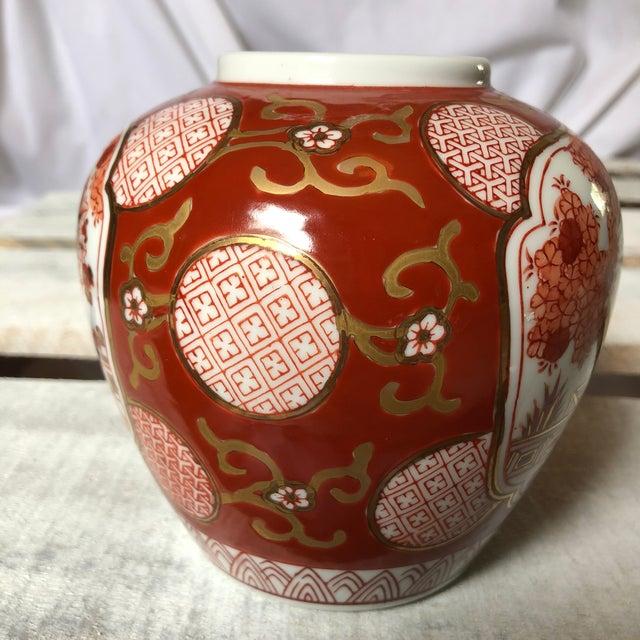 1960s Gold Imari Handpainted Ginger Jar For Sale - Image 5 of 9