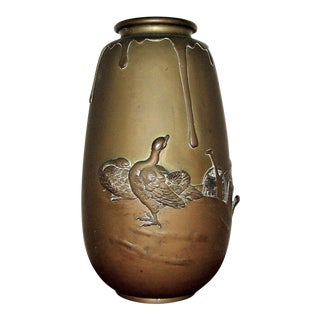 Japanese Meiji Patinated Bronze Ovoid Vase With Geese and Fishing Boat For Sale