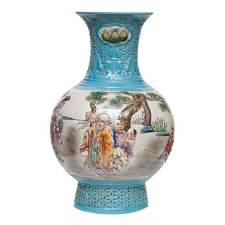 Early 20th C. Chinese Carved Porcelain Vase For Sale