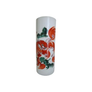 Hand Painted Foo Dog Vase by Imari For Sale