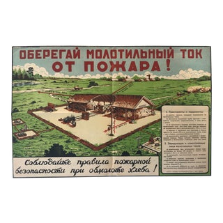1930s Russian Farming Safety Poster For Sale