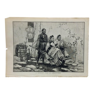 "Mid 19th C. Antique ""A Street Cab at Shanghai"" Print For Sale"