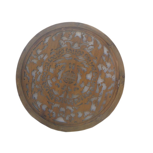 Chinese Round Birds & Bats Wood Wall Plaque - Image 3 of 4