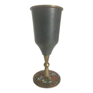 Vintage Mid-Century Brass Enamel Kiddush Cup