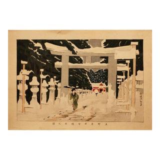 "Kobayashi Kiyochika ""Snow at Toshogu Shrine"" Original Woodblock Print For Sale"