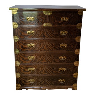 Antique Chinese Tigerwood Oak 7-Drawer Tallboy Chest of Drawers With Brass Hardware & Coins For Sale