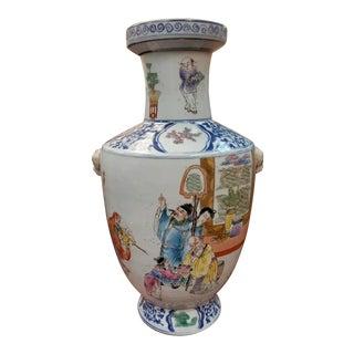 Circa 1890 Chinese Porcelain Sanxing Motif Baluster Vase (Guangxu Period) For Sale