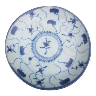 Antique Chinese Ming Dynasty Blue and White Porcelain Plate For Sale