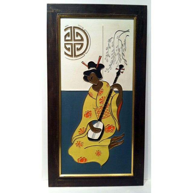 Asian Mid Century Japanese Geisha Art Panels, Pair For Sale - Image 3 of 8