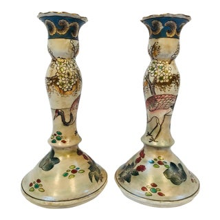 1960s Hand-Painted Chinese Candlesticks - a Pair For Sale