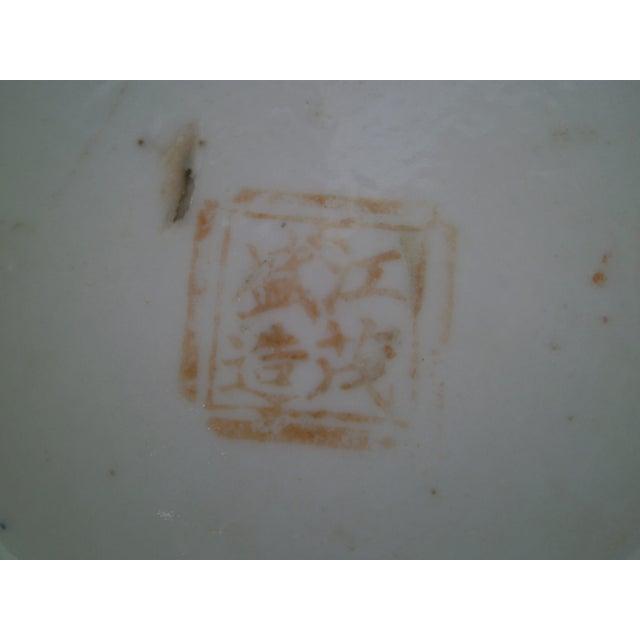 Antique Chinese Ginger Jar - Image 7 of 10