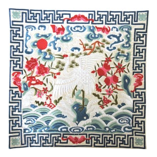 'Red Peony and Crane' Lamp Mat For Sale