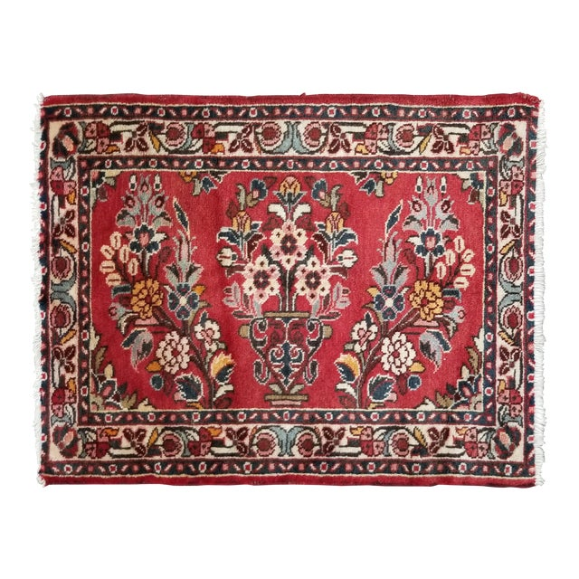 "1950s Vintage Lilihan Persian Rug- 2' 4"" X 3' For Sale"