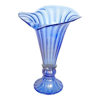 Very Tall Murano Glass Decorative Piece / Vase For Sale