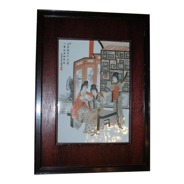 Vintage Oriental Famille Rose Geisha Table Screen Framed Porcelain Plaque Tile For Sale