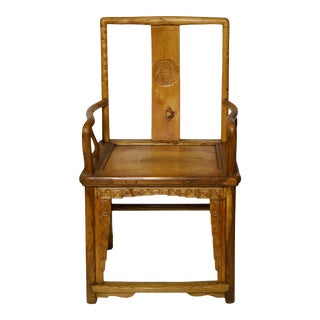 Chinese 19th Century Yumu Wood Chair with Hand-Carved Medallion and Greek Key For Sale
