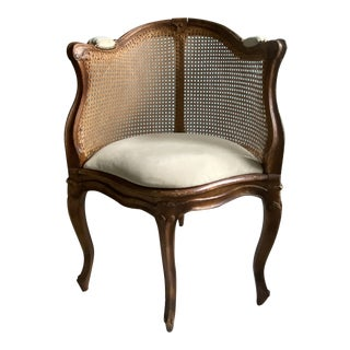 Early 20th Century Rattan Curved Back Chair For Sale