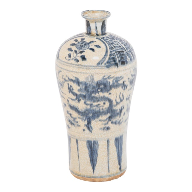 Chinese Crackled Blue and White Vase For Sale