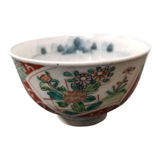 Circa 1880 Japanese Kakiemon Porcelain Floral Motifs Tea Bowl For Sale