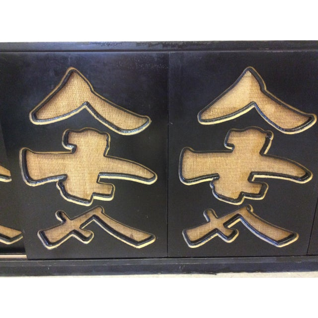 1970s Unusual Black Lacquer Asian Style Media Credenza Console For Sale - Image 5 of 11