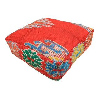 Moroccan Handmade Boujaad Unstuffed Red Pouf For Sale
