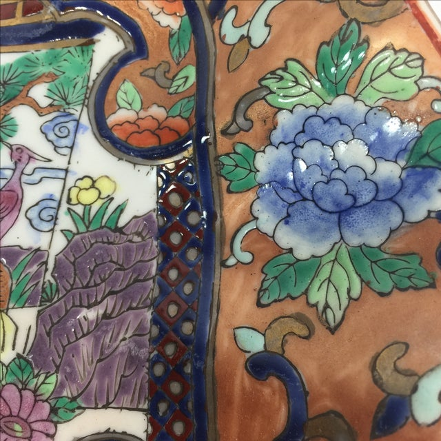 Vintage Chinese Decorative Plate - Image 5 of 5
