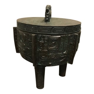 Taiwanese Bronze Over Copper Patina Ice Bucket
