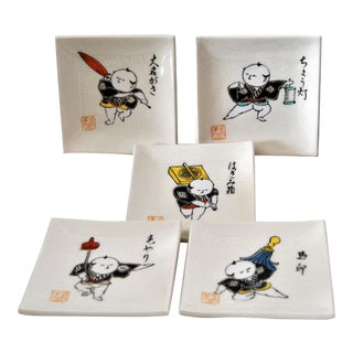 Karako Japanese Tea Plates With Wood Box - Set of 5 For Sale