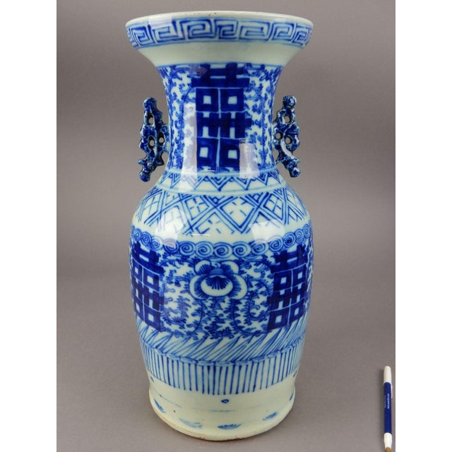 Antique Chinese Blue White Double Happiness Vase Chairish